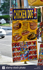 A Local DC Food Truck With A Variety Of Food For Sale Stock Photo ... Big Red Truck Destin Fl Food Trucks Roaming Hunger Ooh Dat Chicken Washington Dc Secrets 10 Things Dont Want You To Know Best Food Trucks In For Sandwiches Tacos And More Cities America Drive The Nation Tourists Get From The At Dcs New Rules Begin Monday Complex Line Up On An Urban Street Usa Stock Cluck Sausageup Economist Takes Their Environmental Awareness To