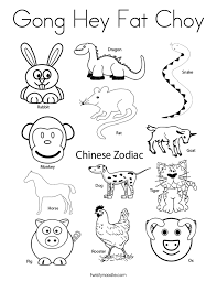 Gong Hey Fat Choy Coloring Page