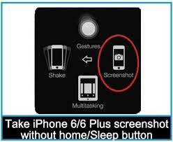 How to Take Screenshot on iPhone without Home and Lock Button