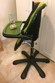 Mamas & Papas Loop High Chair | Qatar Living