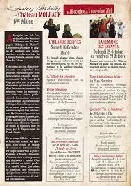 initiation d une marquise 6e semaines théâtrales 2010 fabrique de théâtre
