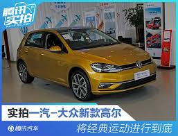 protection si鑒e voiture si鑒e auto hello 100 images 6619251aadcf7adc947195d7e2afe1cf