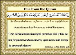 Printable Dua For Entering The Bathroom by 413 Best Dua Images On Pinterest Islamic Quotes Allah And
