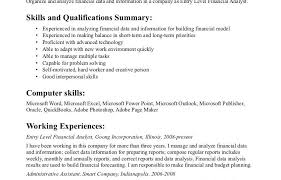 Intricate Sample Resume Goodective For Medical Receptionist Career Examples Experienced Software Engineers Entry Level Engineering Objective