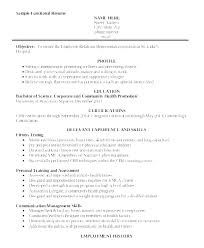 Personal Banker Resume Objective Sample Resumes Entry Level