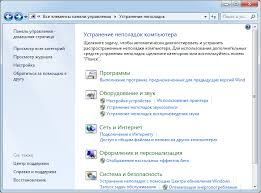 bureau disparu windows 7 que faire à partir de l écran disparu de l ordinateur pourquoi les