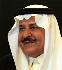 وفاة ولي العهد السعودي الأمير نايف