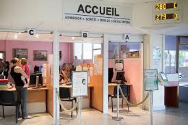 bureau des entr馥s hospitalisation formalités d entrée centre hospitalier de sens