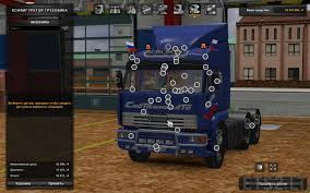 KamAZ 54-64-65 (1.26) | ETS 2 Mods Truck Sims Excalibur Inflatable Fire Jumper Rentals Phoenix Arizona Sim 3d Parking Simulator Android Apps On Google Play Poluprizep Toplivo Neffaz V10 Modhubus Euro Driver New Mexico Dlc San Simon Az To Alamogordo Nm Fruits Lifted Trucks Home Facebook What We Do Ats Teasing American Mod