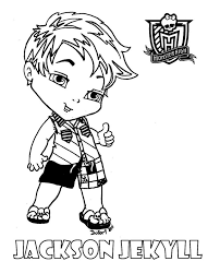 Monster High Baby Jackson Jekyll