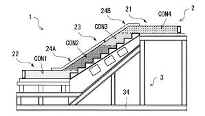 un palier d escalier palier d escalier nouveau patent wo a1 appareil de coffrage pour