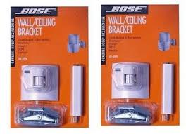 Bose Ub 20 Wallceiling Bracket by Bose 151 Outdoor Environmental Speakers With Mounting Brackets Black
