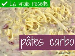 pates carbonara sans creme la vraie recette des pâtes carbo avec lardons et crème fraîche