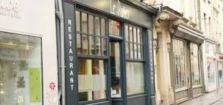restaurant le patio le patio cherbourg octeville restaurant reviews phone number