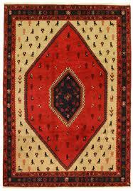A Klardasht Carpet Notice The Simple Figures