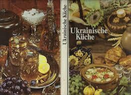 ddr kochbuch ukrainische küche ukraine rezepte gerichte