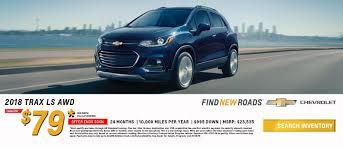 Feldman Chevrolet Of Novi   New Used Car & Truck Dealer Near ...