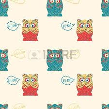 Goodbye clipart free owl