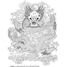 Chinese Dragon Liked On Polyvore