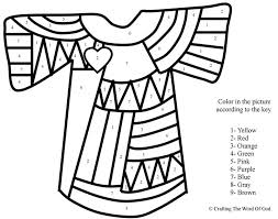 Josephs Coat Of Many Colors Color By Number Crafting The Word God