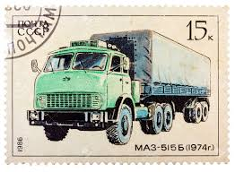 RUSSIA - CIRCA 1986: Stamp Printed In Russia, Shows Retro Truck ... Shenigans Sunset Idaho Car Truck Show Ciney 17204 2017 Powered By Wwwtruck Wheel Jam Shows 18 Wheeler Open Class Volvo Shows Off Fl Garbage Truck Plans 26 Ton Version Eltrivecom Midamerica And Shines Todays Truckingtodays Trucking Fitzgerald Glider Kits Toyota Marty Mcflys Dream Concept Slashgear Fuso Allectric New Gaspowered Fe Trucks At Nacv British Motor Museum The Worlds Largest Collection Of Historic New App Available Parking Spaces More Than 5000