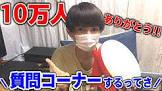 ごには (goniha2000)