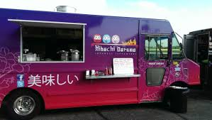 Best Hibachi Food Truck! Finally Became Licensed For Downtown ... Are You Ready For A Cookie Dough Food Truck Twin Cities Opening Menu Ocheeze Minneapolis Food Truck Trailers And Best Dtown Even The Critics Have Spoken Rated One New Trucks Hitting Streets Here Are Our Top Best Burgers In Burger Week Festival Uptown 2017 Youtube Trucks Good Or Bad Streetsmn Buon Cibo Roaming Hunger Pharaohs Gyros A Handy Guide To Minneapoliss Indian Tom Marble On Twitter First Of Season My Inbound Brewco