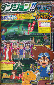 Destruction Rush Theme Deck by Digimon Adventure Anime Tv Tropes