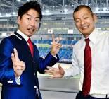 福田薫 (スピードスケート選手)