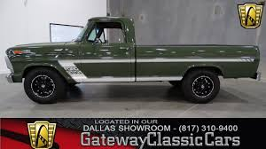 100 1969 Ford Truck For Sale F250 291DFW Gateway Classic Cars Of Dallas YouTube