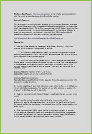 New Veterinary Technician Resume Objective Examples Assistant Sample Refrence 21 Inspirational