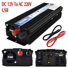 100 Truck Power Inverter 2000W4000W Peak DC 12V To AC 220V For Car RV