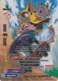 104 Lord B Demon Asmodai Re Future Card Uddyfight Wiki Fandom