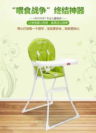 Portable Baby High Chair Easy Folding Dining Chair Feeding High ... 3v Baby Ding Foldable High Chair Malaysia Senarai Harga 2019 Amazoncom Qyyczdy Wooden Folding Backrest Kitchen Hampton Bay Mix And Match Dark Brown Outdoor In Elegant Chairs Target With Quality Design For Lykke Back Scdinavian Designs Fniture Trendy Counter Height Cosco Feeding Seat Simple Fold Realtree Toddler Portable Kettler Roma Resin Mulposition And Recling Patio Oooh Look At This Modern Take On A Folding Ding Chair Aframe Covers Leg Protectors Safety First Interesting