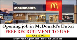 McDonalds Careers and Jobs