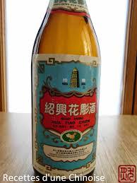 vin cuisine recettes d une chinoise vin jaune chinois 料酒 liàojiǔ