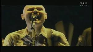 Tarantula Smashing Pumpkins by The Smashing Pumpkins Eye Live Japan Youtube