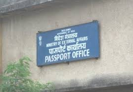 US Passport fice Locations Where To Go Apply For A Passport