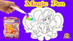 Disney Princess Magic Imagine Ink Rainbow Color Pen Book With