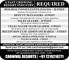 Front Desk Receptionist Salary Uk by Jobs In Pune Pune Jobs Jobs In India Timesascent Com