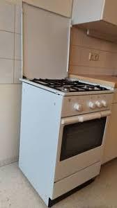 küche in cottbus kaufen verkaufen