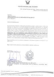 OFICIO DE SOLICITUD DE CAPACITACIÓN A LOS SERVIDORES POLICIALES EN