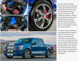 100 Grills For Trucks 2017 Shelby F150 SuperSnake Truck Shelby EU