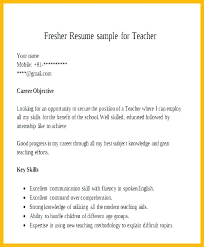 Teacher Resume Template Microsoft Word Download For Teachers Resumes Templates Assistant Sample