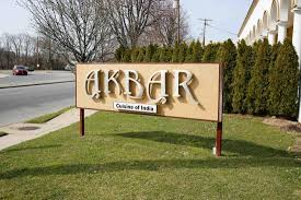 Front Sign Picture of Akbar Restaurant Garden City TripAdvisor