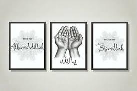 wandbild islam ebay kleinanzeigen
