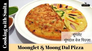 Moonglet And Moong Dal Pizza Recipe In Hindi By Cooking With Smita