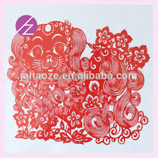 Handmade Paper Crafts Very Unique Chinese Cut For House Decoration And Wedding Gift Of