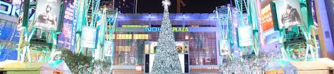 Flagpole Christmas Tree by Christmas Trees Wholesale Christmas Trees Dekra Lite