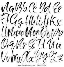Calligraphy Alphabet Stock Royalty Free & Vectors